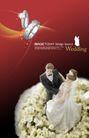 婚纱0011,婚纱,韩国花纹Ⅲ,对戒 情侣娃娃 领结