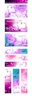 幻彩0055,幻彩,韩国花纹Ⅲ,心形 温馨 弯曲