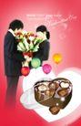 情谊物语0005,情谊物语,韩国花纹Ⅲ,给予 鲜花 巧克力