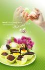 情谊物语0009,情谊物语,韩国花纹Ⅲ,拉勾 感情 承诺