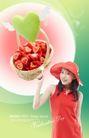 情谊物语0010,情谊物语,韩国花纹Ⅲ,竹篮 满载 红心
