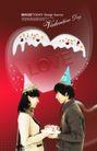 情谊物语0011,情谊物语,韩国花纹Ⅲ,鲜奶 西米 蛋糕