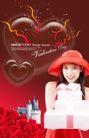 情谊物语0012,情谊物语,韩国花纹Ⅲ,礼品 小红帽 城堡