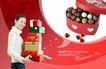 情谊物语0013,情谊物语,韩国花纹Ⅲ,巧克力 礼品堆 浓情蜜意