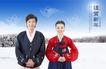 情谊物语0021,情谊物语,韩国花纹Ⅲ,感情 朋友 笑容