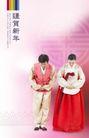 情谊物语0024,情谊物语,韩国花纹Ⅲ,鞠躬 礼仪 礼节