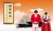 情谊物语0029,情谊物语,韩国花纹Ⅲ,恩爱 手势 贺喜