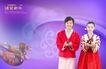 情谊物语0030,情谊物语,韩国花纹Ⅲ,笑容 鸳鸯 爱情