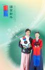 情谊物语0034,情谊物语,韩国花纹Ⅲ,一男一女 女手拿灯笼 男手拿四方形物