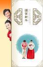 情谊物语0037,情谊物语,韩国花纹Ⅲ,两对情侣 鞠躬 躲在门后