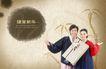 情谊物语0038,情谊物语,韩国花纹Ⅲ,竹子 幸福夫妻 礼物