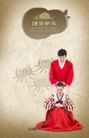 情谊物语0040,情谊物语,韩国花纹Ⅲ,男站女蹲 颔首微笑 双手交叉