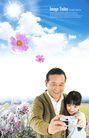 景物静物0149,景物静物,韩国花纹Ⅲ,学习 优美 快乐