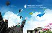 校园书生毕业生0004,校园书生毕业生,韩国花纹Ⅲ,放飞 纸飞机 梦想