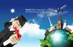 校园书生毕业生0017,校园书生毕业生,韩国花纹Ⅲ,世界 握紧 地球