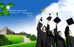 校园书生毕业生0019,校园书生毕业生,韩国花纹Ⅲ,博士 纸飞机 小路