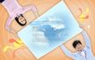 校园书生毕业生0023,校园书生毕业生,韩国花纹Ⅲ,合作 搭档 微笑