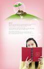 校园书生毕业生0029,校园书生毕业生,韩国花纹Ⅲ,阅读 专心 文字