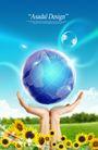 生活手姿0020,生活手姿,韩国花纹Ⅲ,托起地球 掌握世界 明亮