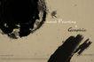 笔刷墨染古典图0083,笔刷墨染古典图,韩国花纹Ⅲ,墨汁 黑色 渲染