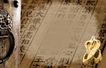 笔刷墨染古典图0090,笔刷墨染古典图,韩国花纹Ⅲ,文字 楷书 古书