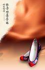 笔刷墨染古典图0097,笔刷墨染古典图,韩国花纹Ⅲ,鞋子 绣花鞋 新鞋