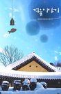 笔刷墨染古典图0108,笔刷墨染古典图,韩国花纹Ⅲ,酱缸 冬天 白雪 覆盖