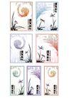 笔刷墨染古典图0111,笔刷墨染古典图,韩国花纹Ⅲ,古典  贺卡  祝福