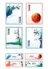 笔刷墨染古典图0112,笔刷墨染古典图,韩国花纹Ⅲ,明信片   典雅 设计