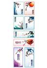 笔刷墨染古典图0113,笔刷墨染古典图,韩国花纹Ⅲ,笔刷  墨水 古典图