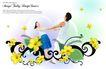 花纹0158,花纹,韩国花纹Ⅲ,情侣 幸福 转圈