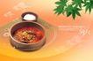 餐饮元素0001,餐饮元素,韩国花纹Ⅲ,