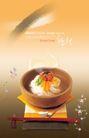餐饮元素0004,餐饮元素,韩国花纹Ⅲ,拉面 木盆 装盛
