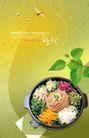 餐饮元素0005,餐饮元素,韩国花纹Ⅲ,