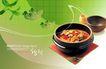 餐饮元素0010,餐饮元素,韩国花纹Ⅲ,