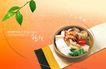 餐饮元素0012,餐饮元素,韩国花纹Ⅲ,龙虾 海鲜 豆腐
