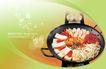 餐饮元素0013,餐饮元素,韩国花纹Ⅲ,辣椒 豆芽 肉类