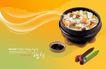 餐饮元素0015,餐饮元素,韩国花纹Ⅲ,香气 调味品 鸳鸯