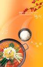 餐饮元素0017,餐饮元素,韩国花纹Ⅲ,方便面 香叶 香葱