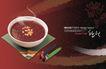 餐饮元素0019,餐饮元素,韩国花纹Ⅲ,热气 红豆粥 点缀