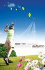 高尔夫0001,高尔夫,韩国花纹Ⅲ,远射 深空 背影