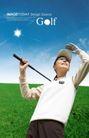 高尔夫0002,高尔夫,韩国花纹Ⅲ,手遮 帽檐 远望