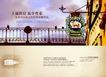 地产档案10109,地产档案1,地产档案,铁栏 街头 招牌