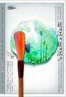 地产档案20098,地产档案2,地产档案,江南 荷叶 封面