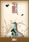 地产档案20114,地产档案2,地产档案,中国画 瓷器  地产