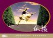 地产档案30089,地产档案3,地产档案,飞舞  舞蹈 大道