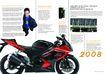 交通工具0008,交通工具,版式设计,运动型 赛车 超速