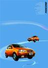 交通工具0018,交通工具,版式设计,乐骋 品牌 橘黄色