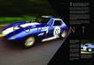 交通工具0038,交通工具,版式设计,蓝白相间跑车 号码 高速行驶