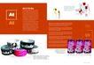 化妆品0015,化妆品,版式设计,可口可乐 套装 洗面奶 乳液